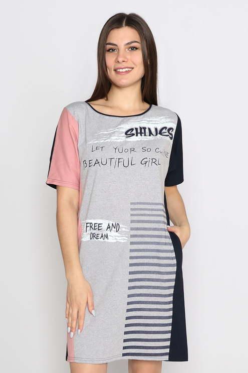"Платье ""Free"" , пудровый"