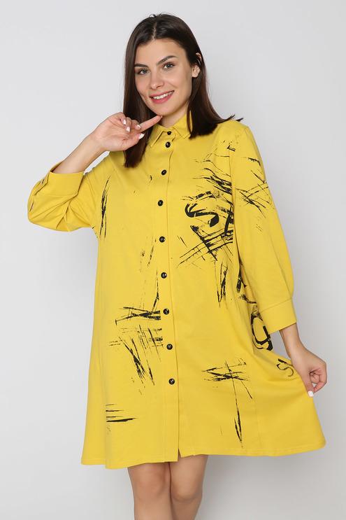 "Платье ""Гранж"", горчица"