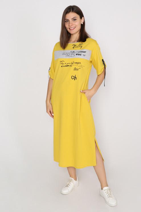 "Платье ""Теория"", горчица/серый меланж"