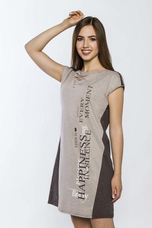 "Платье ""Moment"", коричневая"